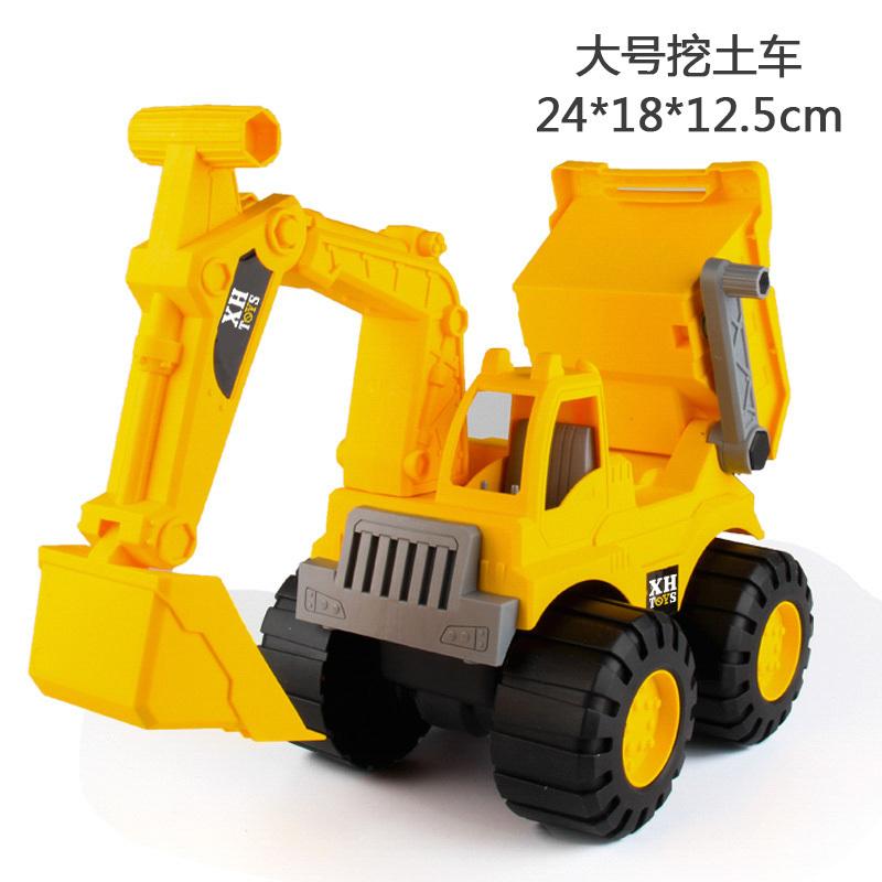 乐吉儿 耐摔工程车玩具 大号挖土车