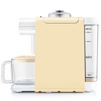 九阳(Joyoung)免洗豆浆机0.6L破壁无渣自动出浆不用手洗多功能Kmini咖啡机破壁机DJ06R-X03