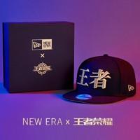 NEW ERA 王者荣耀三周年联名款 平檐棒球帽