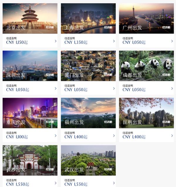 五星新航5折起促!暑期末、跨中秋有票!全国多地-新加坡