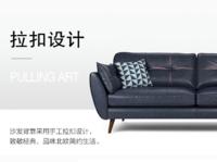 TIMI 天米 北欧现代皮艺沙发组合 双人位 米白色