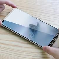 flash mob iPhone6-XS MAX钢化膜 非全屏 送贴膜工具