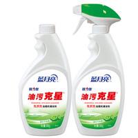 蓝月亮 油污清洁喷雾 (1L-1.49L、瓶装、柠檬香型、500g+500g)