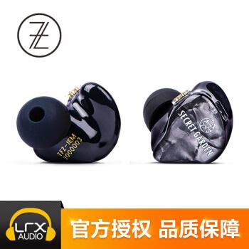 TFZ 锦瑟香也 SECRET GARDEN III 耳机 (动铁、入耳式、曜石黑)