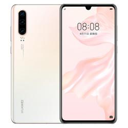 HUAWEI 华为 P30 智能手机 8GB+128GB 珠光贝母
