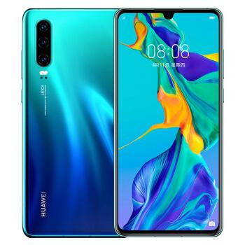 HUAWEI 华为 P30 智能手机 8GB+64GB 极光色