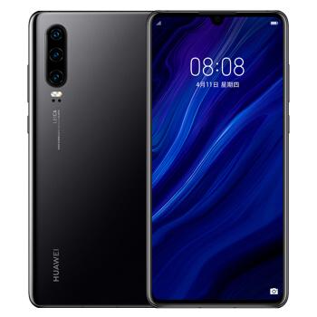 HUAWEI 华为 P30 智能手机 8GB+64GB 亮黑色