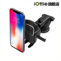 iOttie One Touch 4 Air Vent Mount 空调出风口手机支架