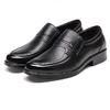 RED DRAGONFLY 红蜻蜓 WTA64631 男士商务休闲皮鞋 *2件 122.1元包邮(需用券)