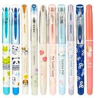 AIHAO 爱好 塑料钢笔 10支