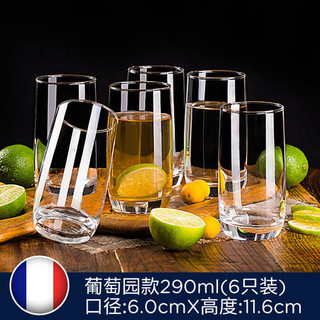 乐美雅 葡萄园款玻璃杯 290ml*6只