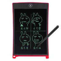 裕鼎 H8S 8.5寸液晶手写板