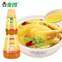 金锣高汤浓缩鸡汁500g 调味料 炒菜火锅底料 煲汤拌面鸡汤面 包邮
