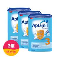 临期品:Aptamil德国爱他美婴幼儿配方奶粉800g/罐 3段 3罐装(2件)