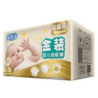 homebaby 家得宝 全芯体 通用纸尿裤 XXL100片 (15kg)