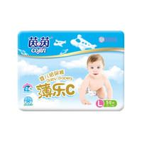 cojin 茵茵 薄乐C 通用纸尿裤L50片 (9-14kg)