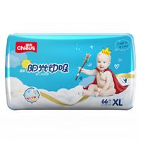 Chiaus 雀氏 阳光动吸 通用纸尿裤加大号XL66片 (12-17kg)