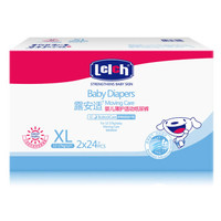 lelch 露安适 通用纸尿裤XL48片 (12-17kg)
