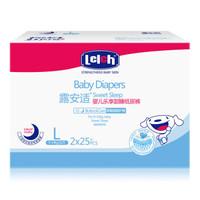lelch 露安适 通用纸尿裤L50片 (9-14kg)