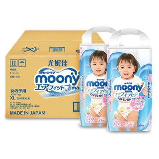 moony 尤妮佳 女婴用拉拉裤 XL76片 *3件