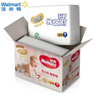 HUGGIES 好奇 金装箱装通用纸尿裤M128片*1箱 (9-14kg)