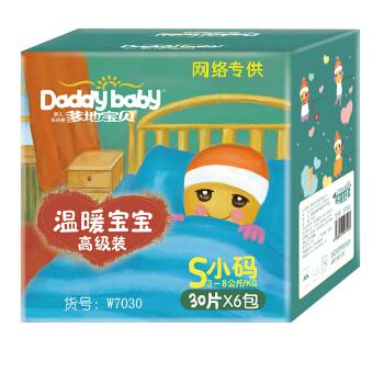 Daday baby 爹地宝贝 温暖宝宝 W7030 日常纸尿裤 S180片(4-8kg)