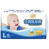 宜婴 空调纸尿裤焕新装 L48片 大号婴儿尿不湿 *4件