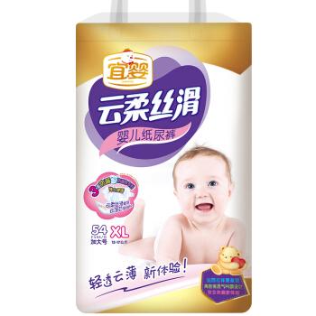宜婴 云柔丝滑 通用纸尿裤 XL54片 (12-17kg)