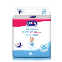lelch 露安适 婴儿通用纸尿裤 NB66片 (0-5kg)