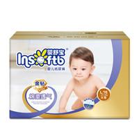 婴舒宝(Insoftb)金钻纸尿裤 超薄干爽绵柔透气婴儿尿不湿L76片