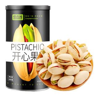 俏香阁 居逸生活系列 坚果炒货 休闲零食 罐装 盐焗开心果380g/罐 *2件 +凑单品