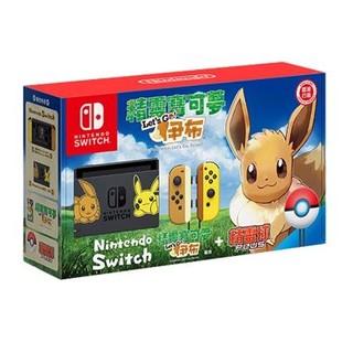 Nintendo 任天堂 Switch(NS)游戏主机 《精灵宝可梦》伊布限定版