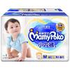 MamyPoko 妈咪宝贝 婴儿通用小内裤尿不湿 M46片 (6-11kg)