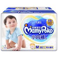 有券的上:MamyPoko 妈咪宝贝 婴儿通用小内裤  M46片 *2件