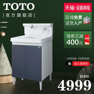 TOTO卫浴收纳型浴室柜含多功能抽拉龙头智洁台面洗漱台LDMW601K