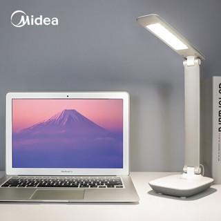 Midea 美的 LED护眼灯 兰悦浅灰色