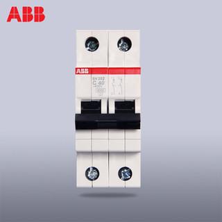 ABB小型断路器双进双出空气开关2P40A双极空开开关SH202-C40