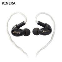 KINERA 王者时代 Seed 耳机 (入耳式、黑色)