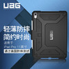 Urban Armor Gear 厄尔本阿莫吉尔 2018年款 11英寸 iPad Pro 防摔保护套 (黑色)