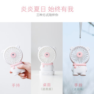 REMAX 睿量 便携式小风扇 (白色)
