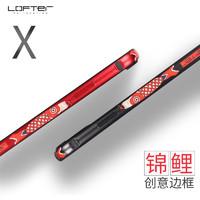 lofter 洛夫特 iphone xs max手机壳 (红色 锦鲤边框)