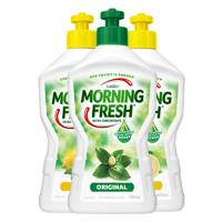 MORNING FRESH 超浓缩洗洁精 400ml*3瓶 *2件