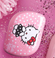 TANGLE TEEZER 按摩美发梳 (Hello Kitty粉色波点)