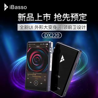 ibasso 艾巴索 DX220 无损音乐播放器