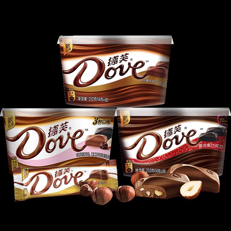 Dove 德芙 碗装巧克力 丝滑牛奶252g+香浓黑252g+什锦249g