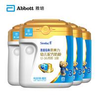 Abbott 雅培 原亲体幼儿奶粉3段 950g*4罐 (12-36个月)