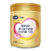 FIRMUS 飞鹤 超级飞帆臻爱倍护婴儿奶粉 1段900g (0-6个月)