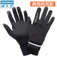 DECATHLON 迪卡侬 运动手套