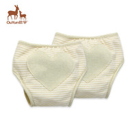 OUYUN 欧孕 男女通用新生儿宝宝尿布兜隔尿裤 L2片 (6-11kg)