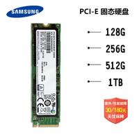 SAMSUNG 三星 PM961 固态硬盘 (M.2接口、256G)